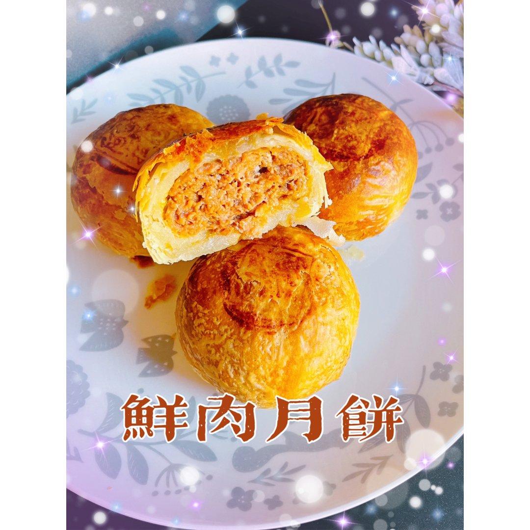 阿拉上海   I-Shanghai Delight