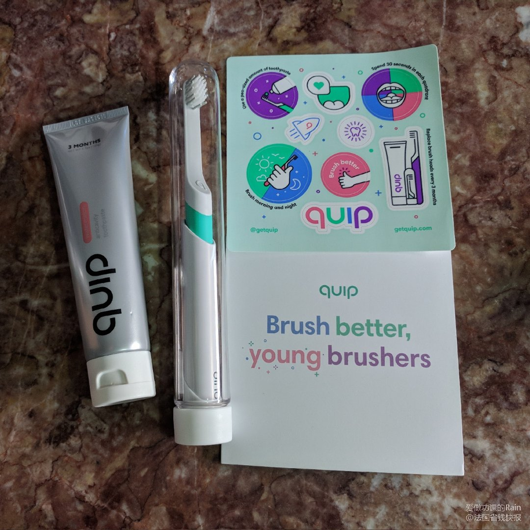Quip Kids儿童版牙刷