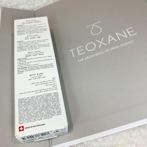 🐼熊猫眼救星:Teoxane淡化黑眼圈精华眼霜