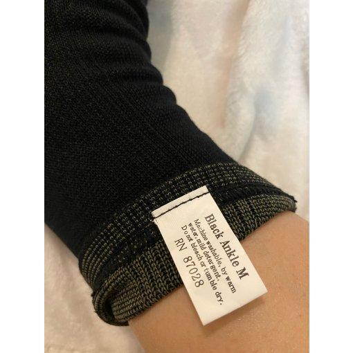 【微众测】Cozy Support|舒适的护理支持