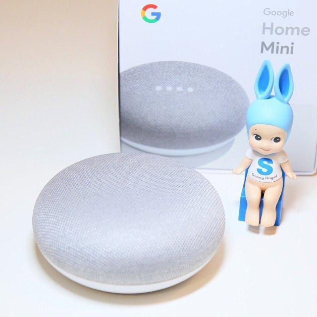 Google Home Mini<...