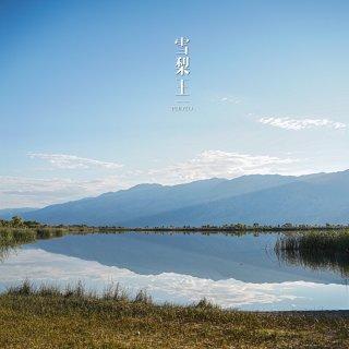夏日放风|Diaz Lake露营⛺️装备...