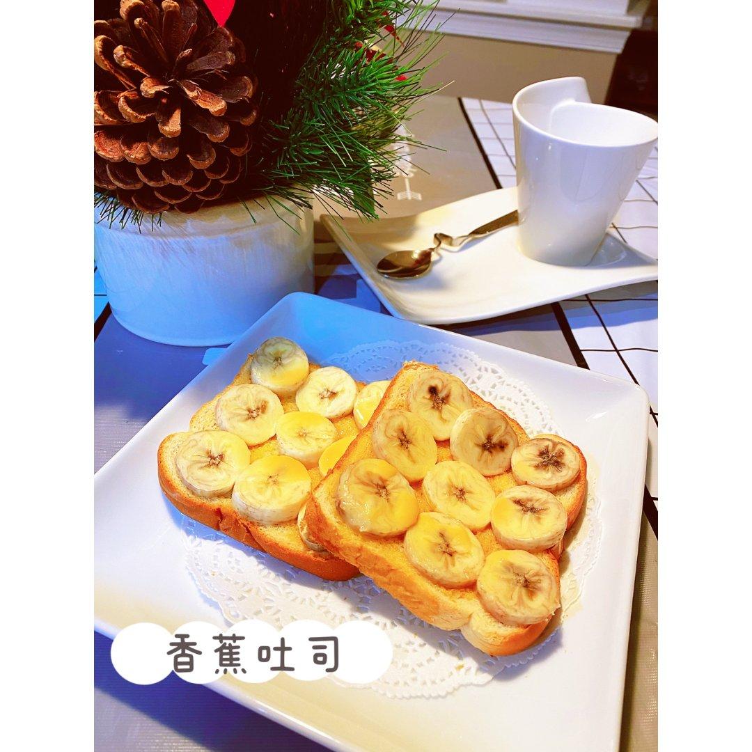💓快手美食|香蕉吐司