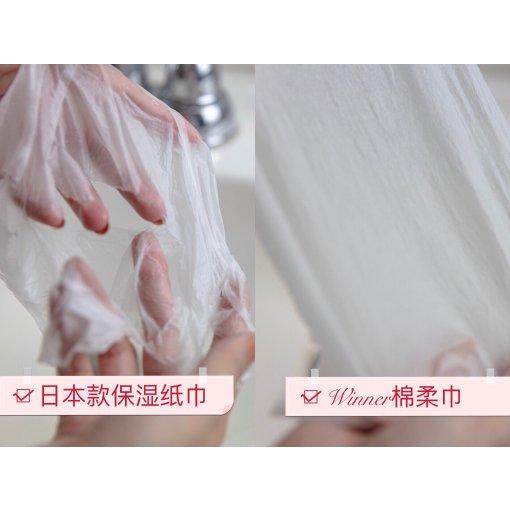 微众测 | 答应我洗脸巾用起来-winner棉柔巾