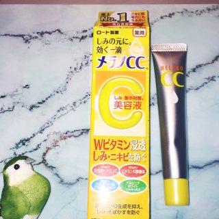 众测☀️Fufu Japan精选日系护肤品推荐