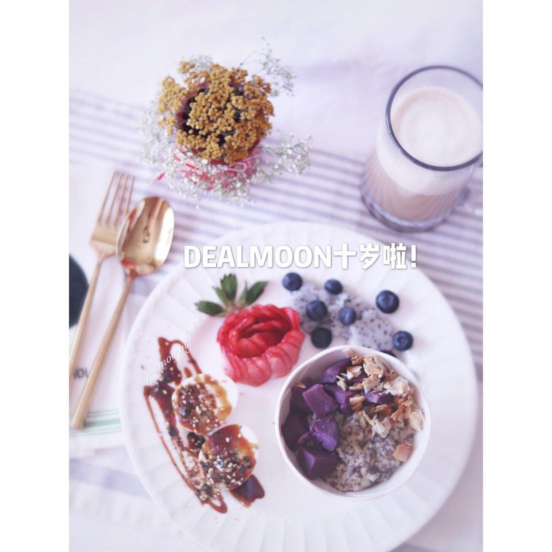 ❤️健身早餐吃得肚子没地儿还减脂❤️