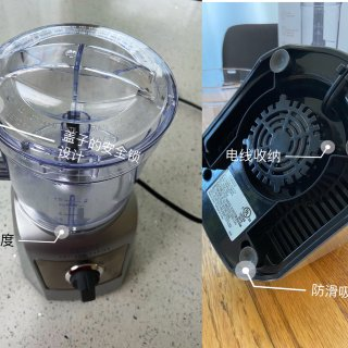 众测|厨房料理神器CRUX Food Processor