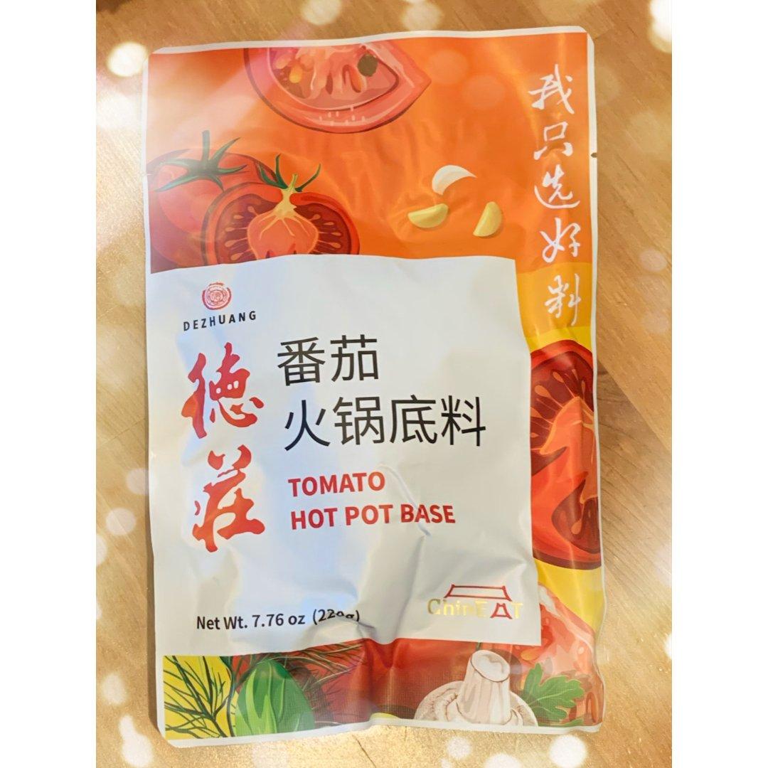 德庄番茄火锅料