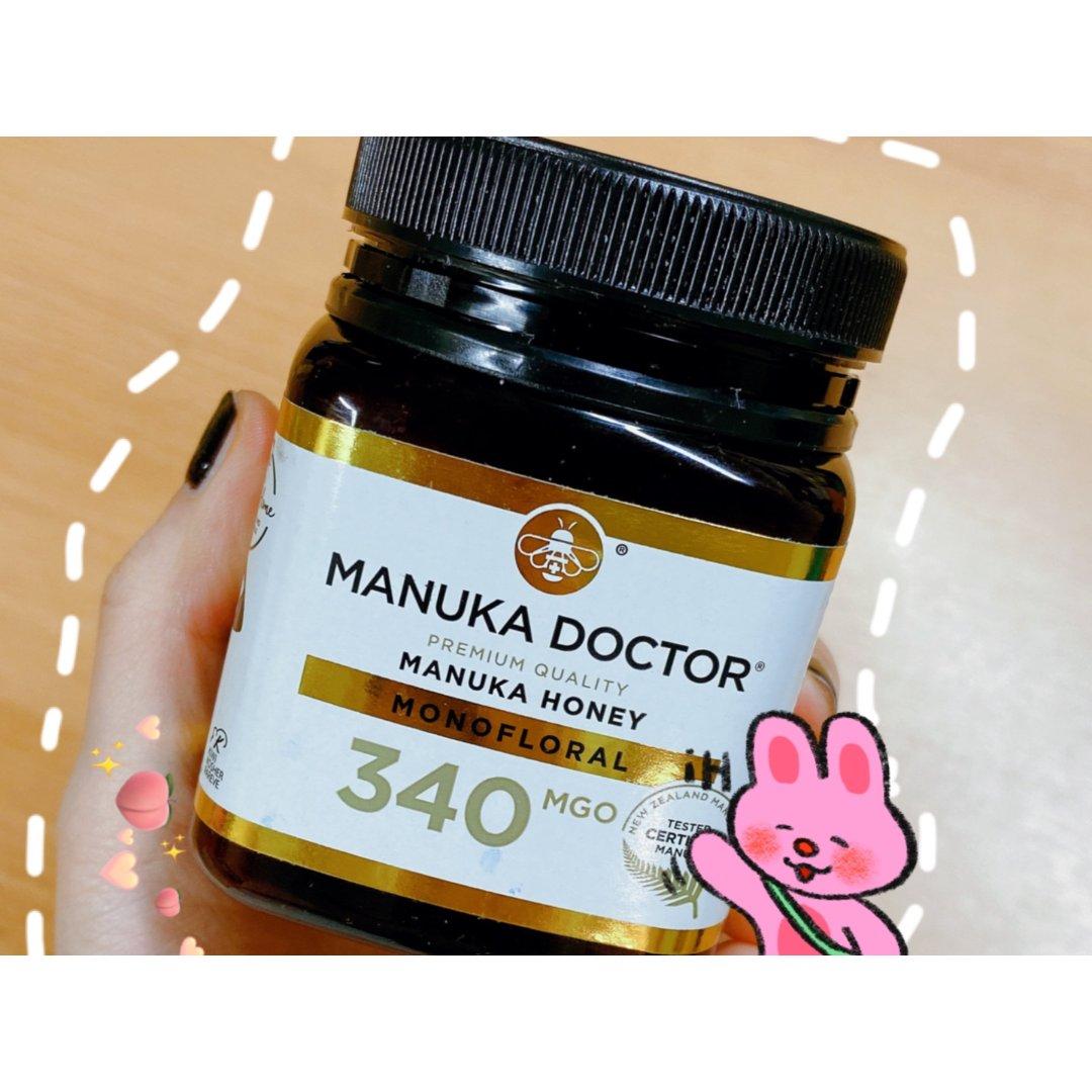 一看就会|Manuka蜂蜜柠檬姜茶🍋
