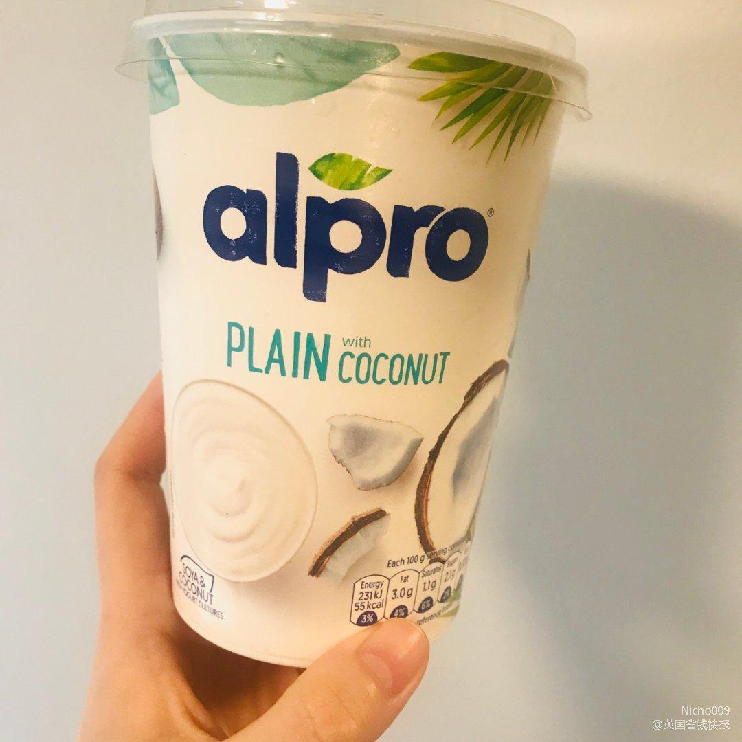alpro 豆酸奶