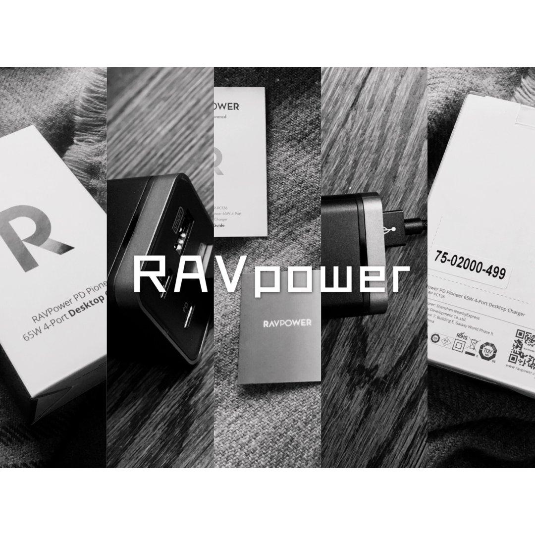 【RAVpower桌面充】你的快速...
