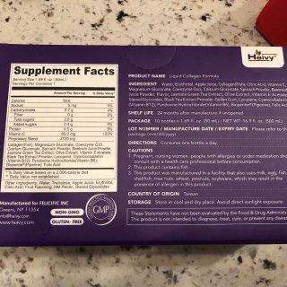 微众测|Heviy紫瓶胶原蛋白口服液