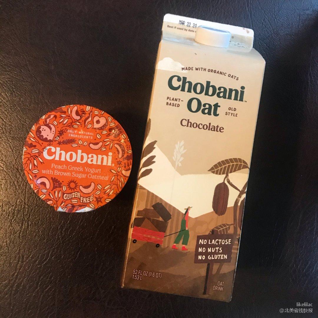 02/09: Free Chobani