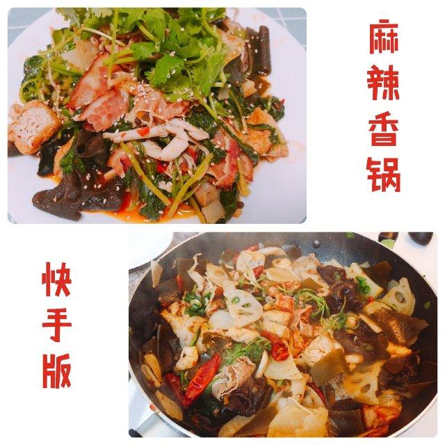 美味麻辣香锅快手版菜谱分享