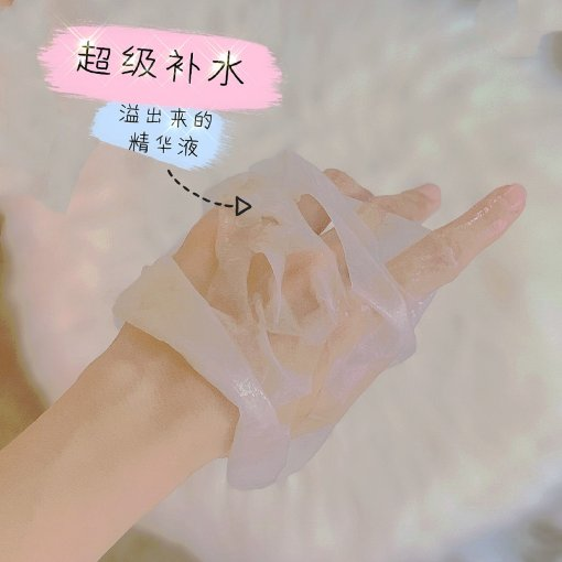 弹力润肤,深层补水,韩国PLAN36.5面膜帮你搞定🧖🏻