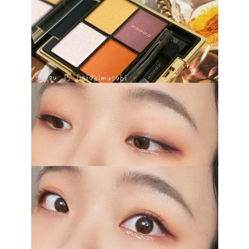 彩妆试色|Suqqu眼影盘|15橙结|平价液体眼影蜜