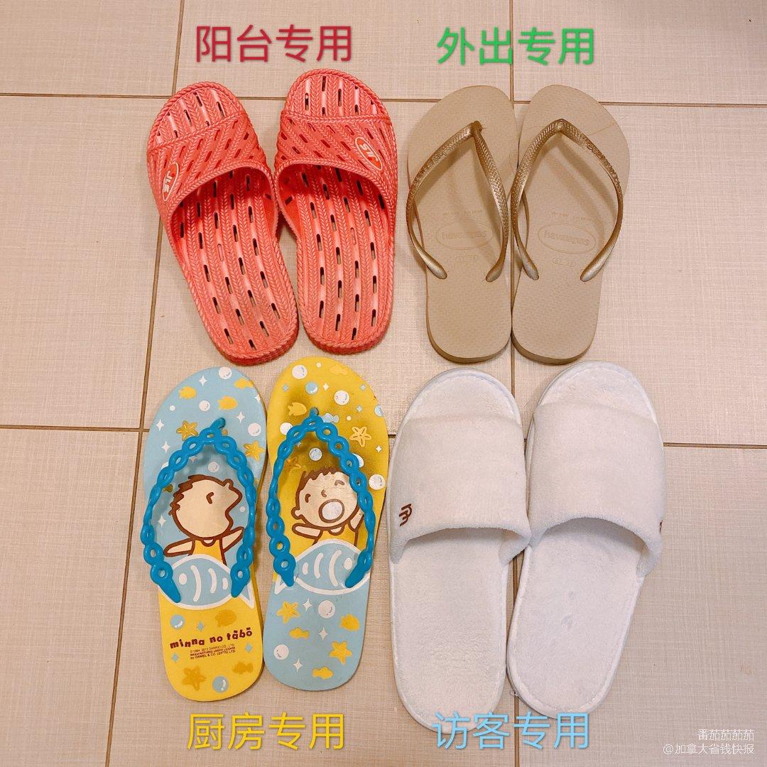 """🩰居家不仅穿拖鞋还穿""""配套拖鞋""""..."""