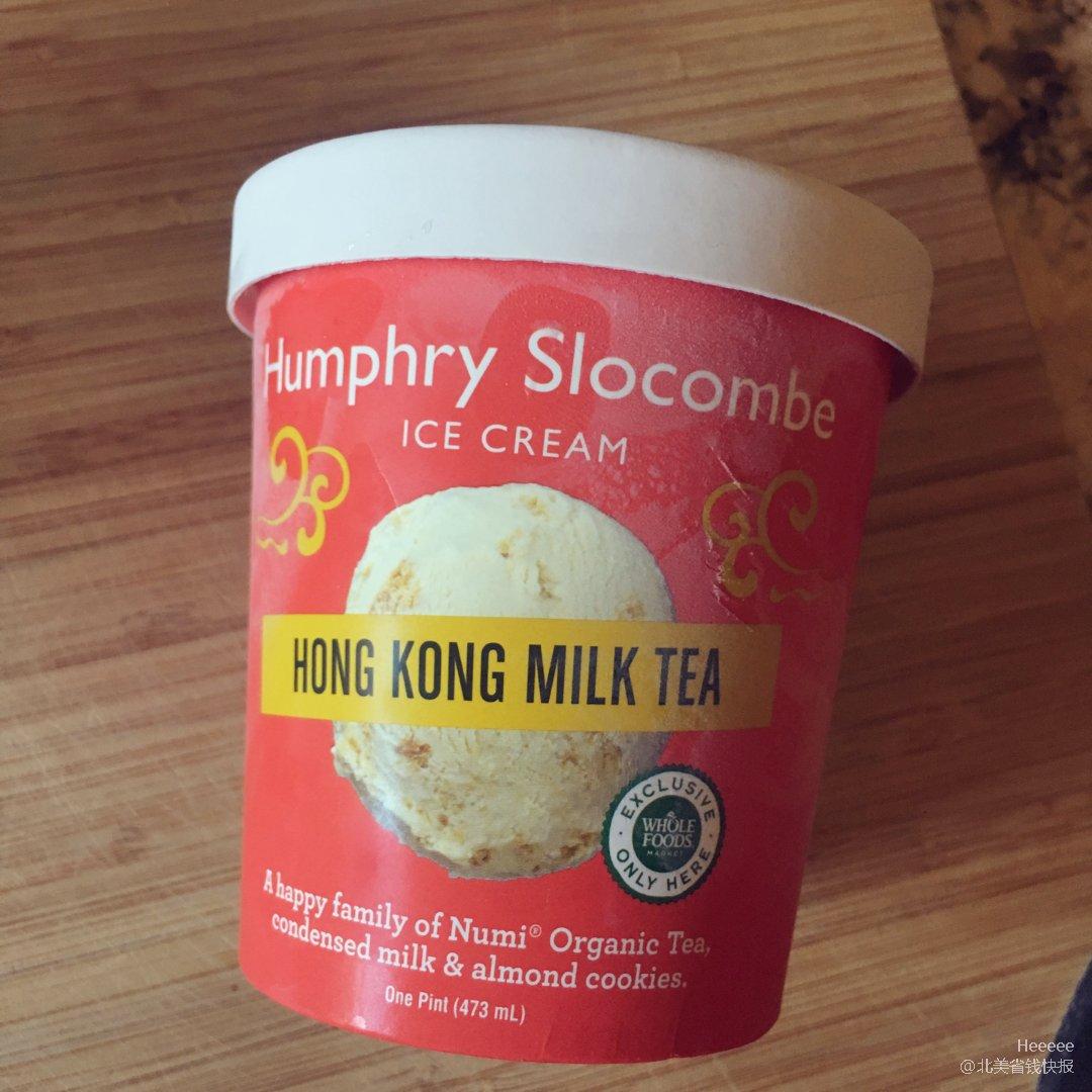 奶茶冰激凌