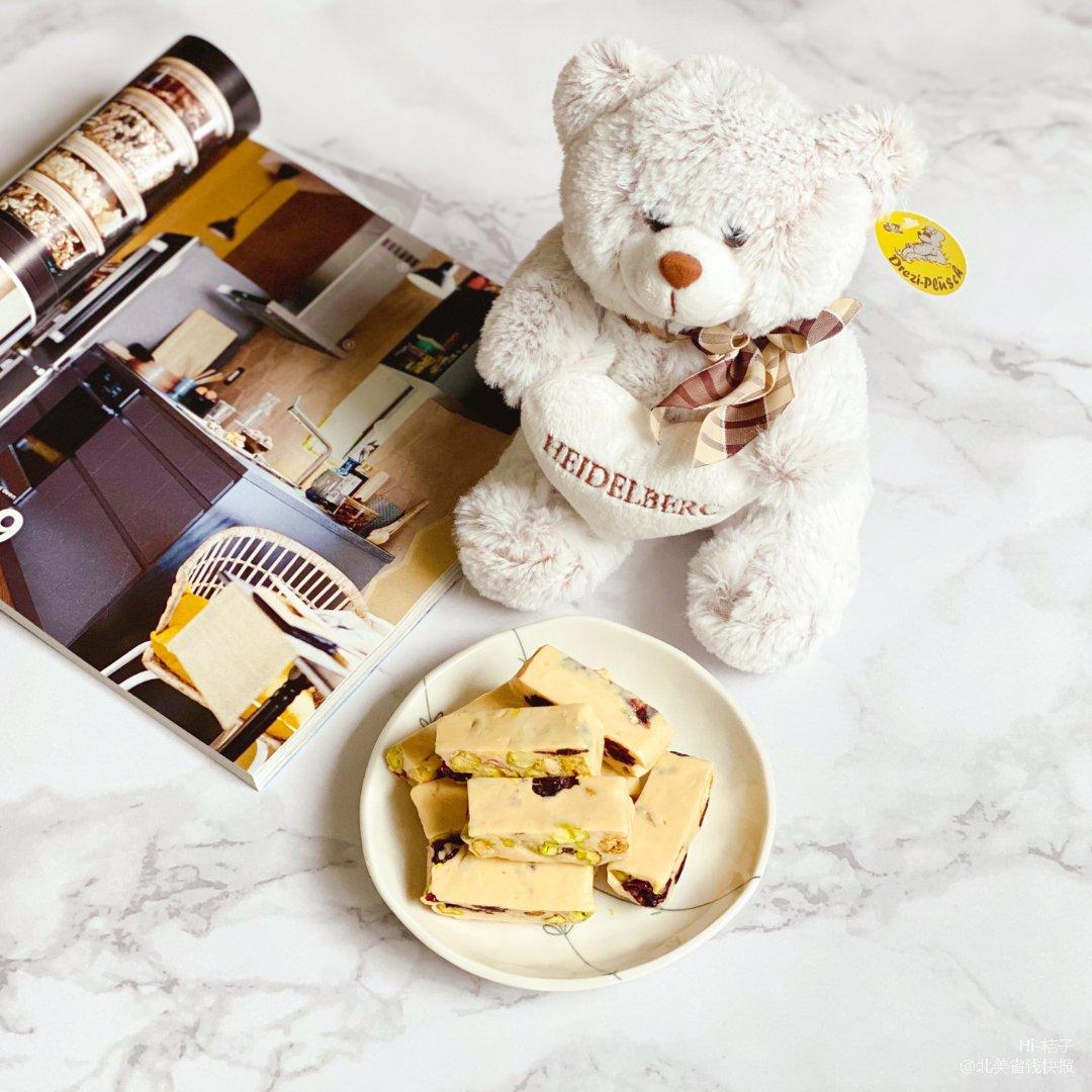 手工牛轧糖,Teddy Bear 泰迪熊