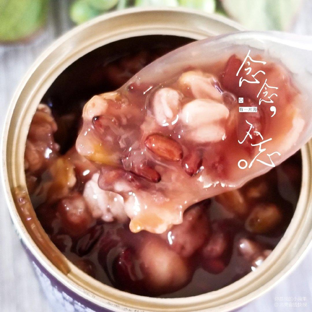 【亞米好物】泰山紫米薏仁粥