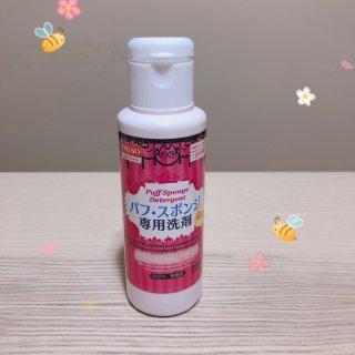 FUFU JAPAN专业日货🐥