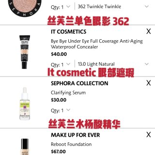 Sephora Collection,it COSMETICS,Sephora Collection,Make Up For Ever 浮生若梦