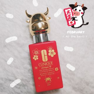 Clinique 倩碧,Lunar New Year Decorated Jumbo Dramatica