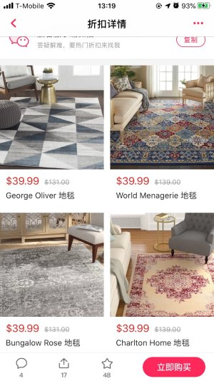 Wayfair The Big Rug Sale Up to 70% Off