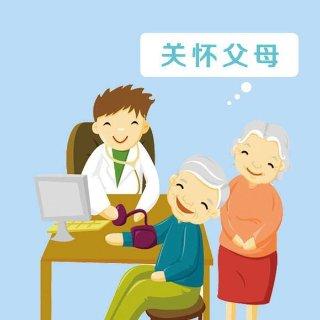 父母安心,儿女放心丨家庭健康小助手之欧姆龙电子血压计