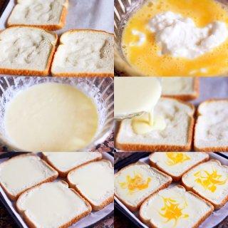 零失败做好吃又营养的酸奶布丁吐司🍞...