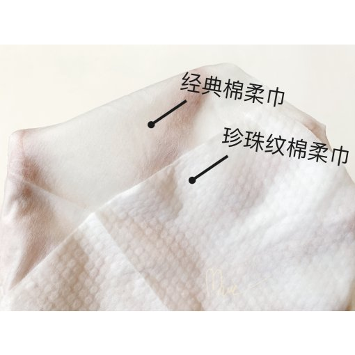 Winner全新高品质升级版 |珍珠纹棉柔巾