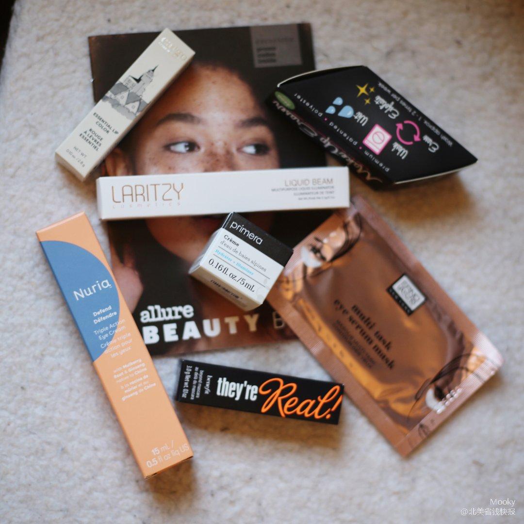 八月 Allure Beauty Box