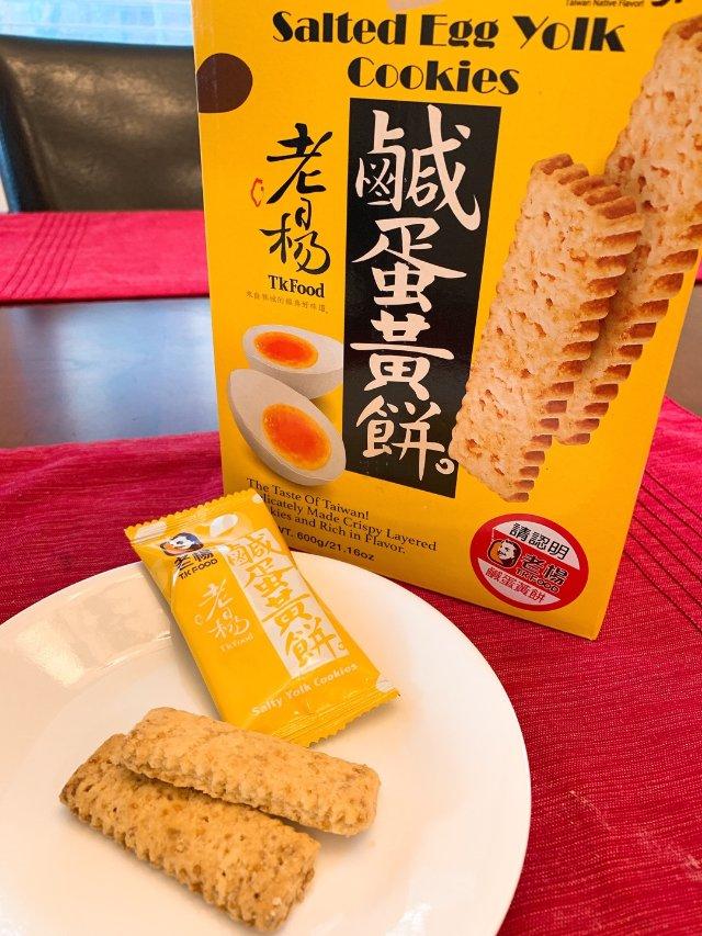 來自台灣的好味道