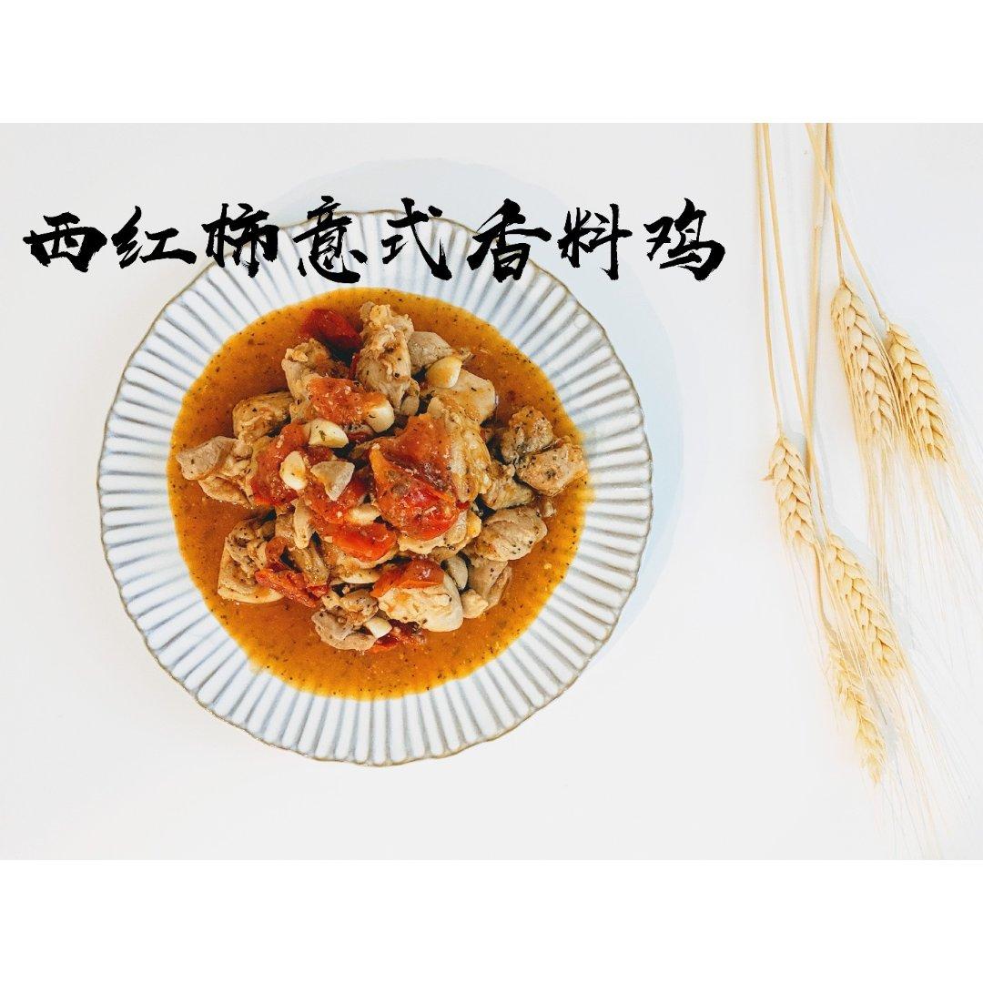 #快手菜| 健康营养低热量的西红柿...
