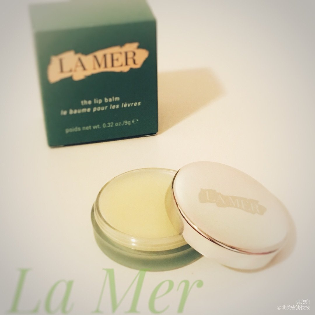 心心念念已久的LaMer润唇膏 终...