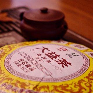 谁说没有评测经历申请不成功|第一次评测献给国货精品大益茶