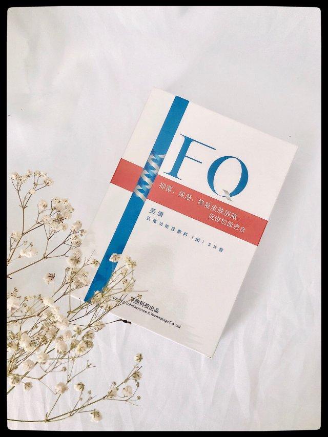 No.35 芙清面膜