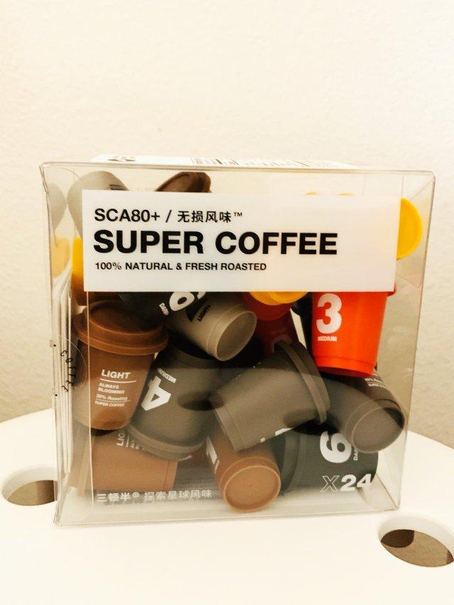 ☕️高颜值咖啡☕️