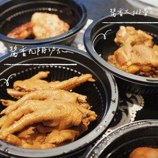 伦敦性价比外卖🍱海南鸡饭和卤味一绝...
