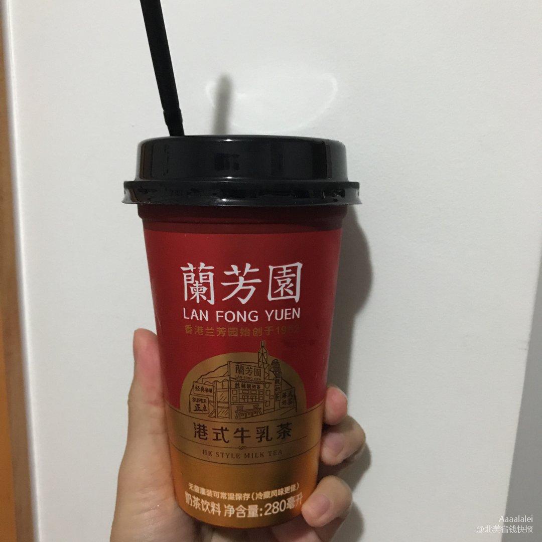 零食推荐 兰芳园 港式牛乳茶