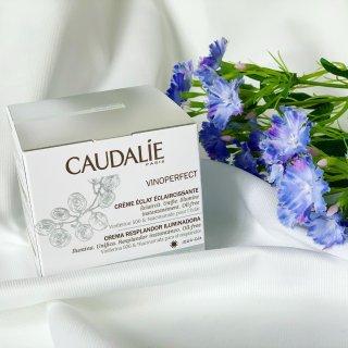 微众测|Caudalie 亮白保湿霜🍇...