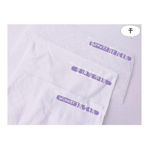 微众测 | 💯超级好用的winner棉柔巾