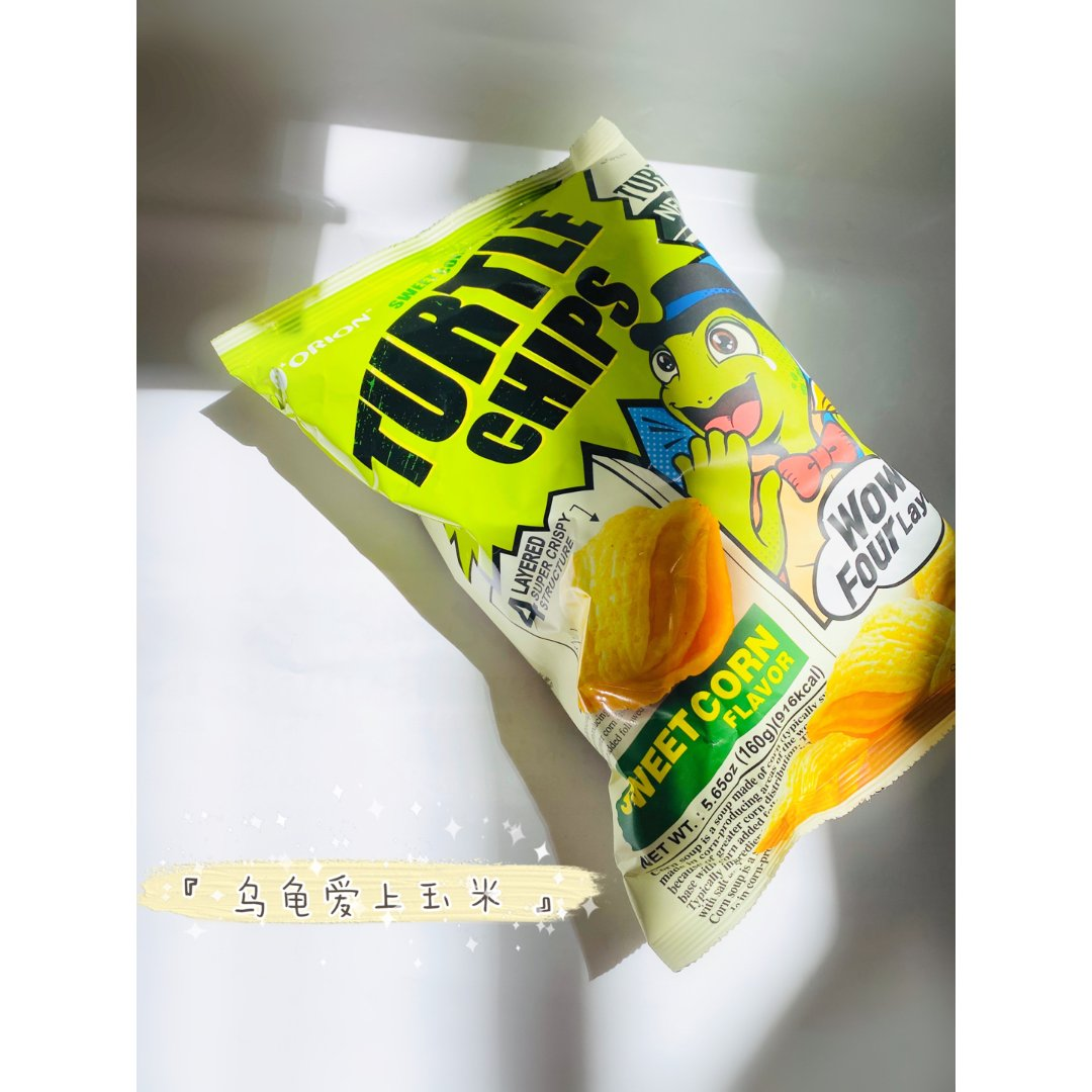 【 乌龟爱上玉米 】