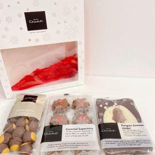 Hotel Chocolate 礼盒🎁~...