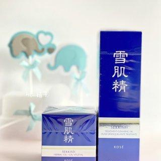 Sekkisei Treatment Cleansing Oil,Sekkisei Herbal Gel