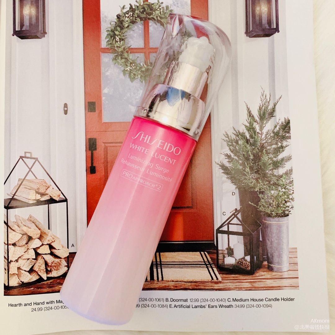 空瓶记   Shiseido 樱花...