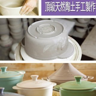 用好锅煲好汤🍲顶级天然陶土Aroma珐琅釉炖锅测评📒