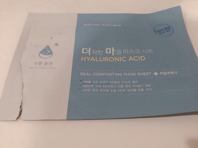 韩国补水面膜