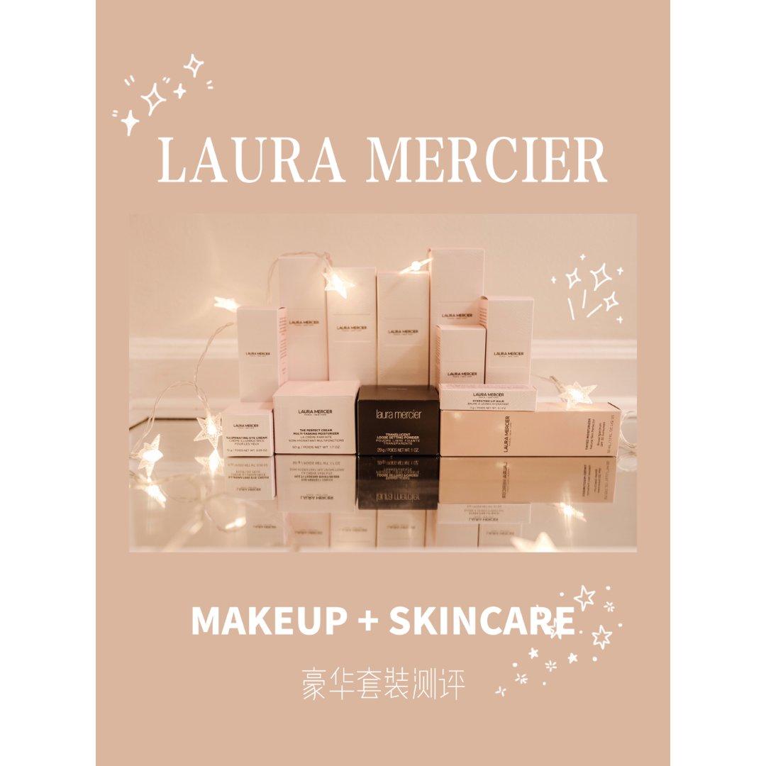LAURA MERCIER|超详细...