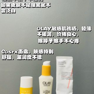 Clinique 倩碧,cosrx